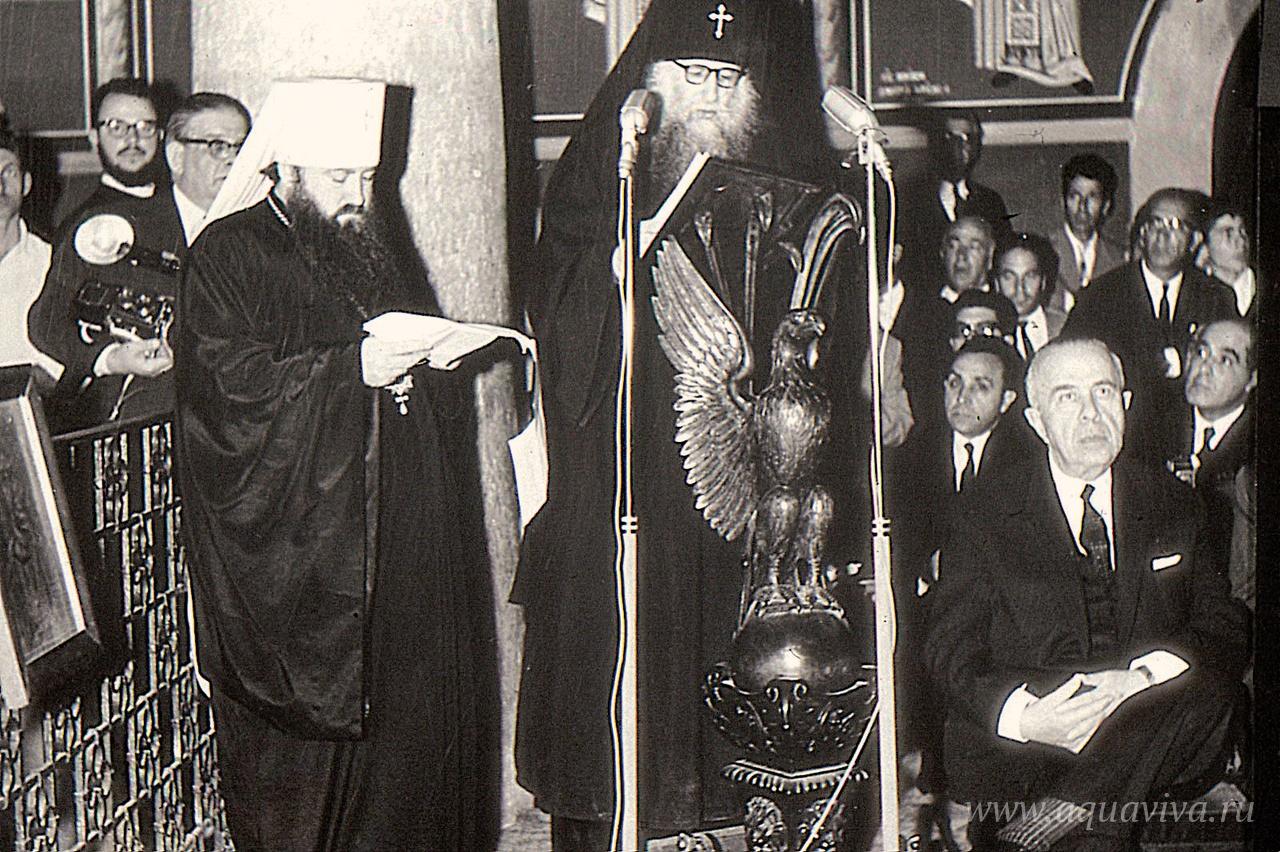 II Всеправославное совещание на Родосе. 26 сентября — 1 октября 1963 года