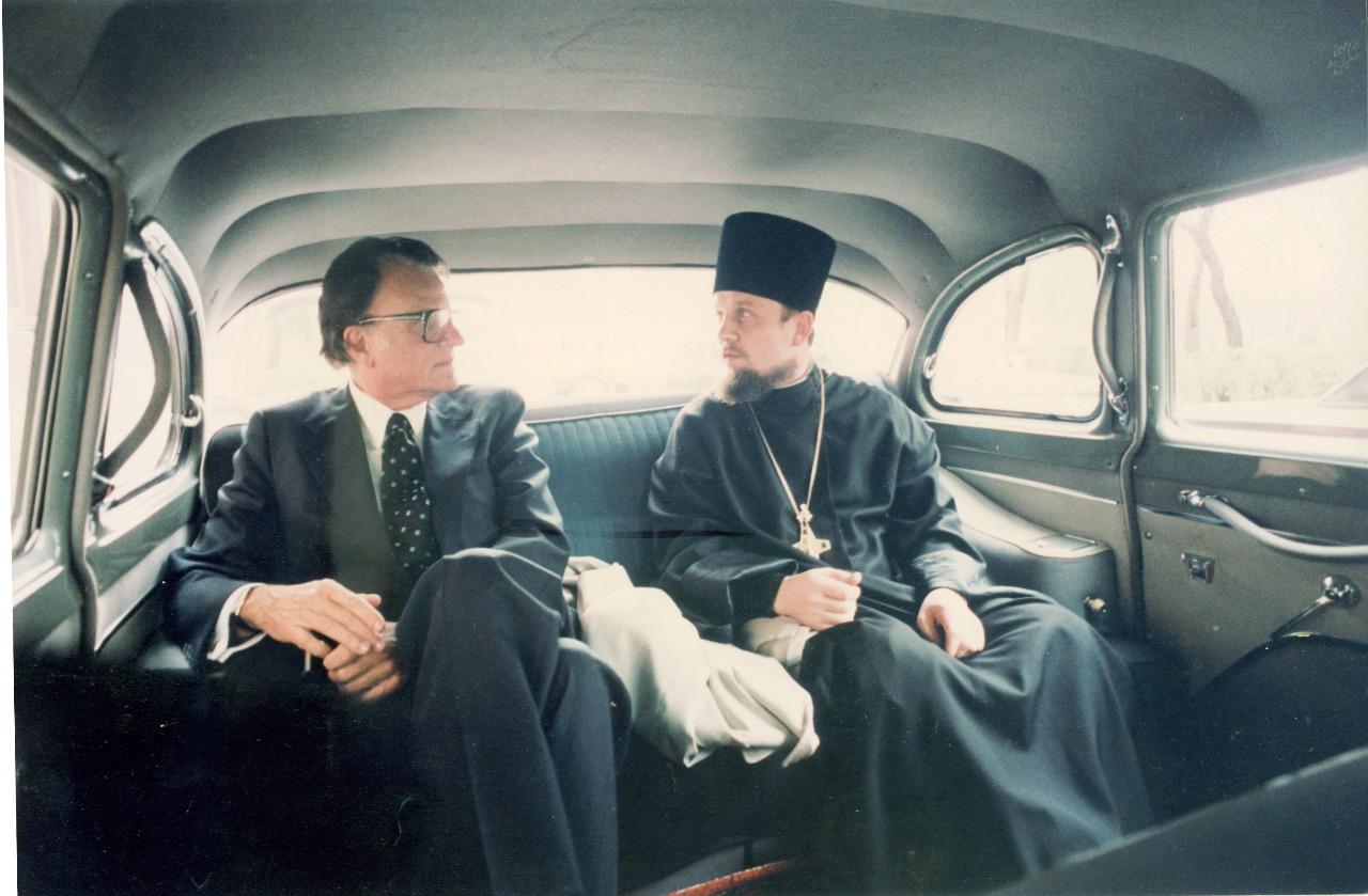 С известным американским проповедником Билли Грэмом, 1975 год