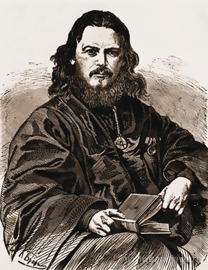 Священник Александр Гумилевский, основатель Христорождественского братства. 1870 год