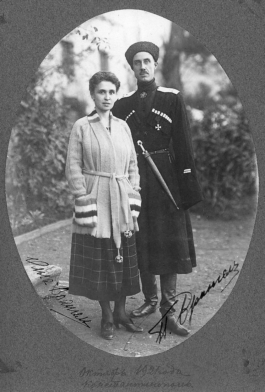 Пётр Врангель и его жена Ольга. Константинополь. 1921 год