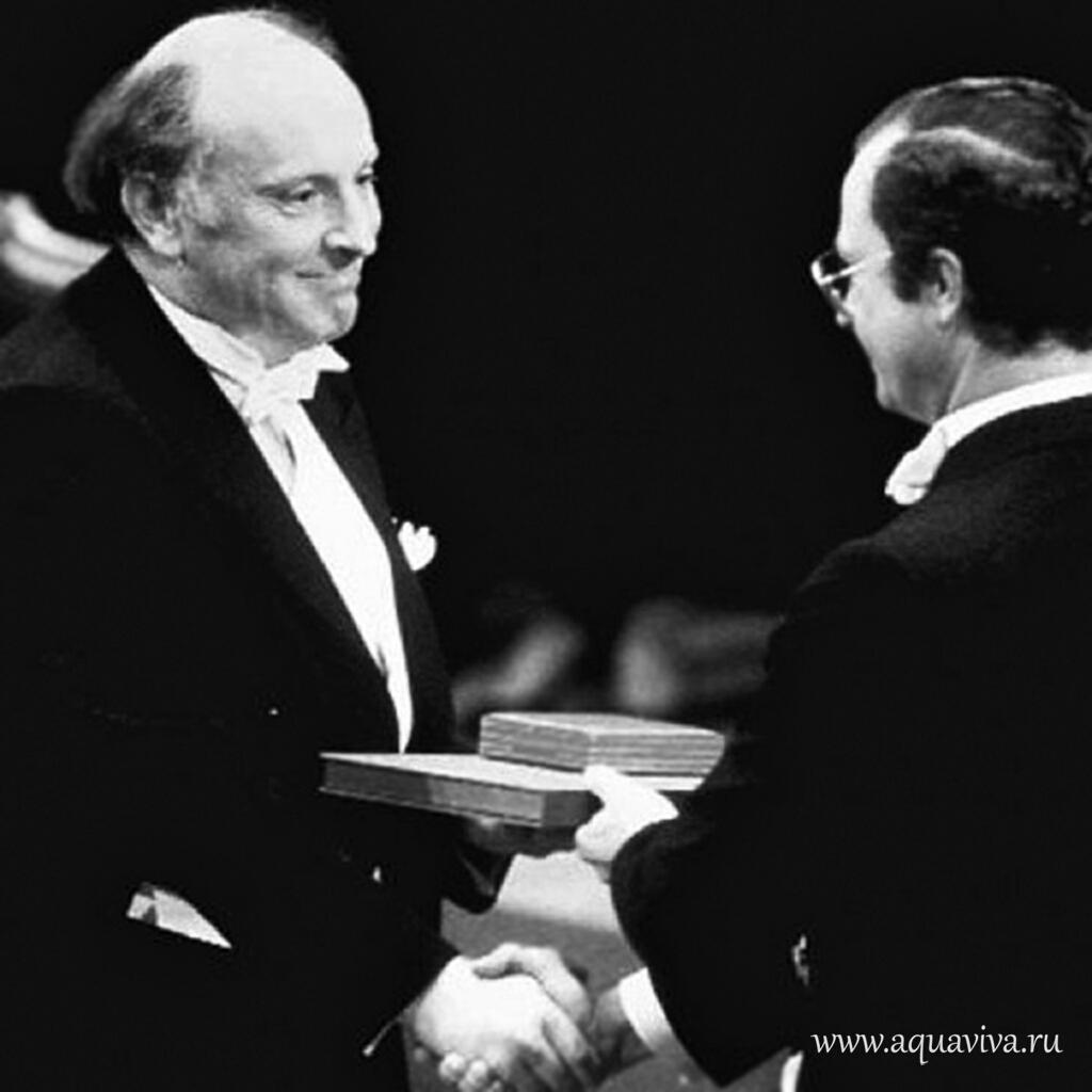 Вручение премии И.А. Бродскому (1987)