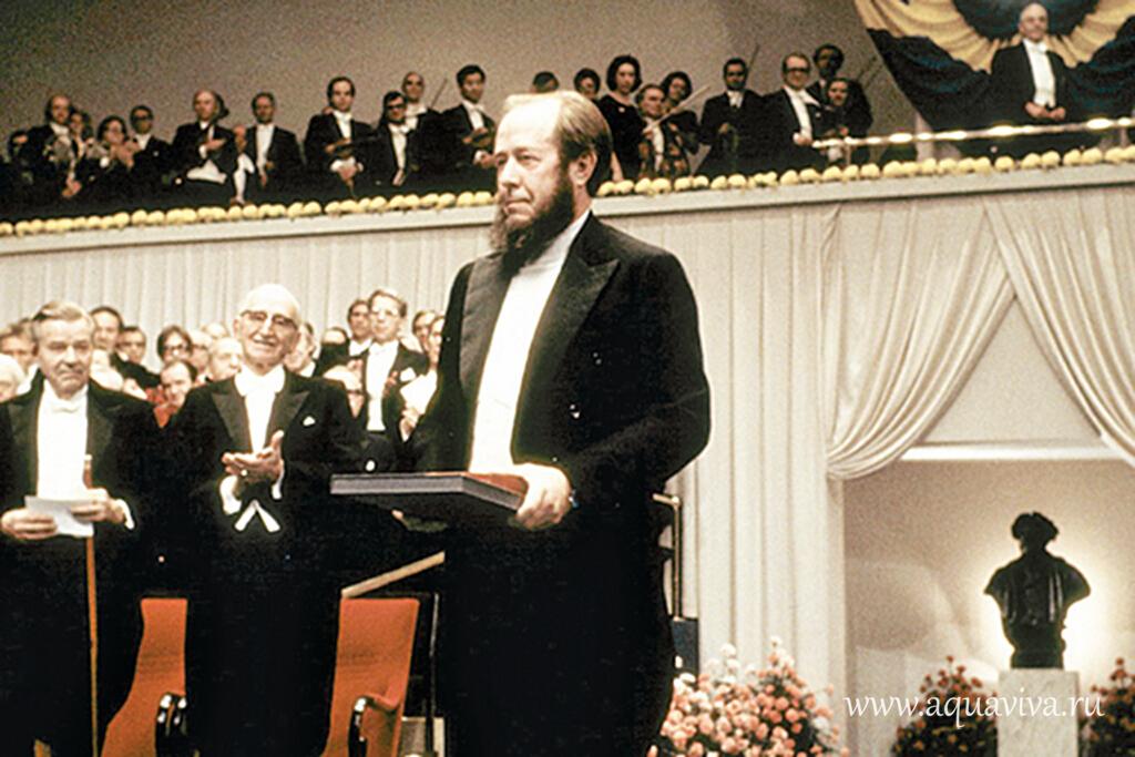 Вручение премии А.И. Солженицыну (1970)