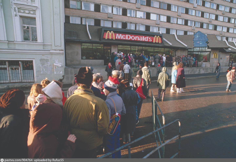 Очередь в «Макдональдс». 1990 год