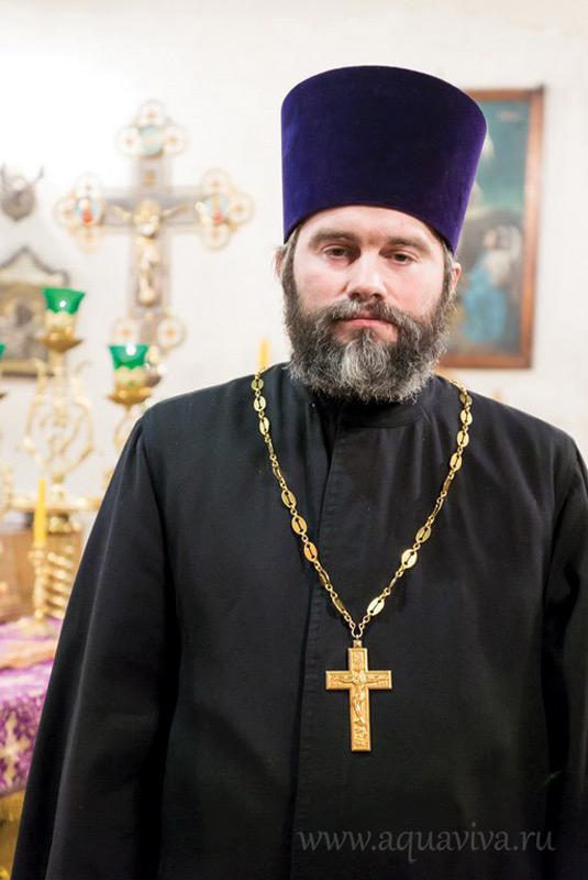 Иерей Георгий Пименов