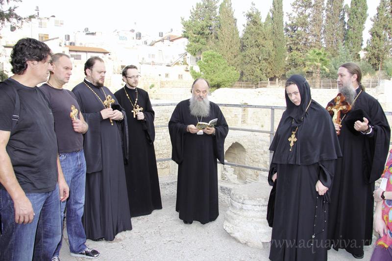 Иерусалим. Место у купальни Вифезда у Овечьих ворот, где Христос исцелил расслабленного (Ин. 5)