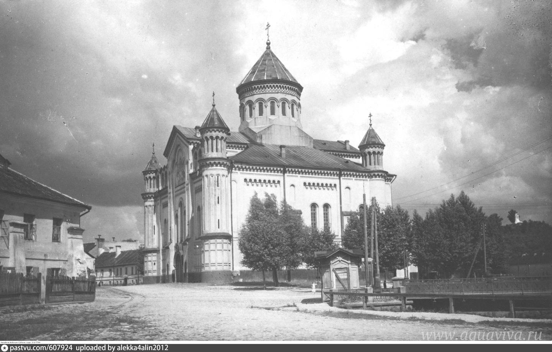 Кафедральный собор Успения Пресвятой Богородицы в Вильнюсе. 1925 год