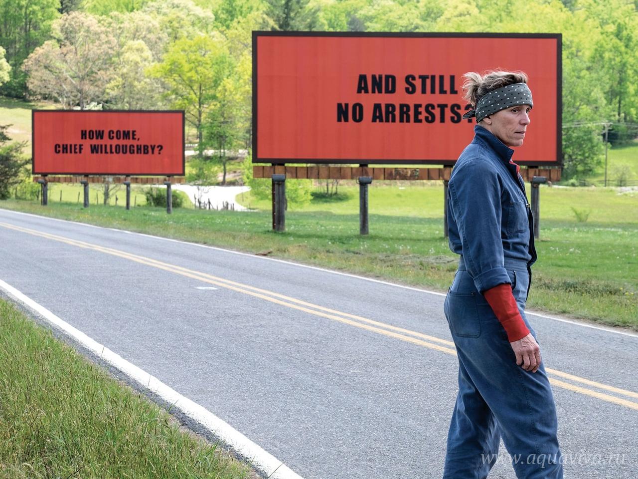 «Три билборда на границе Эббинга, Миссури» (реж. Мартин МакДона), 2017 год