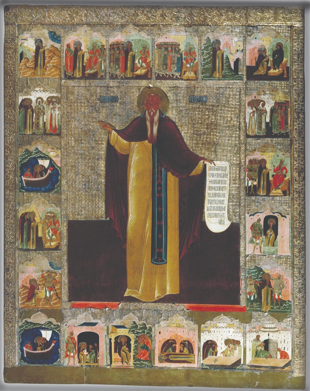 Максим Исповедник и его чудеса. Сольвычегодск. XVII век