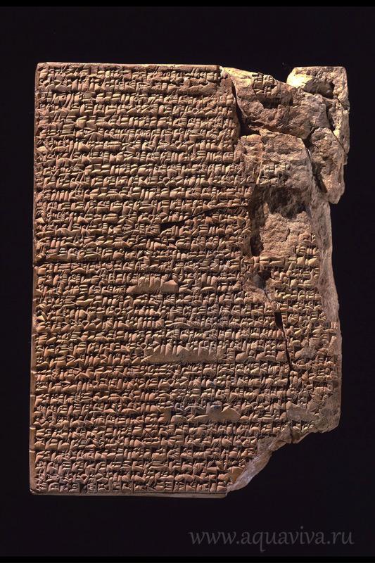 Глиняная табличка с аккадской клинописью. Древнейшая поваренная книга. ок. 1750 г. до н.э.