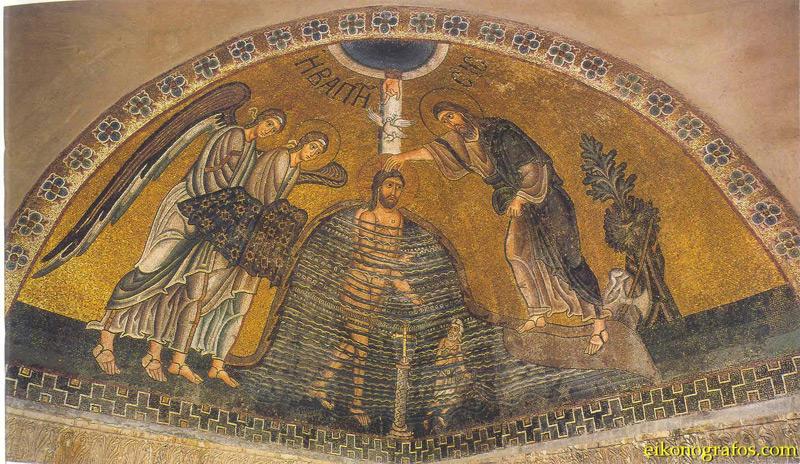 Крещение Господне. Монастырь св. Луки. Мозаика. XI век
