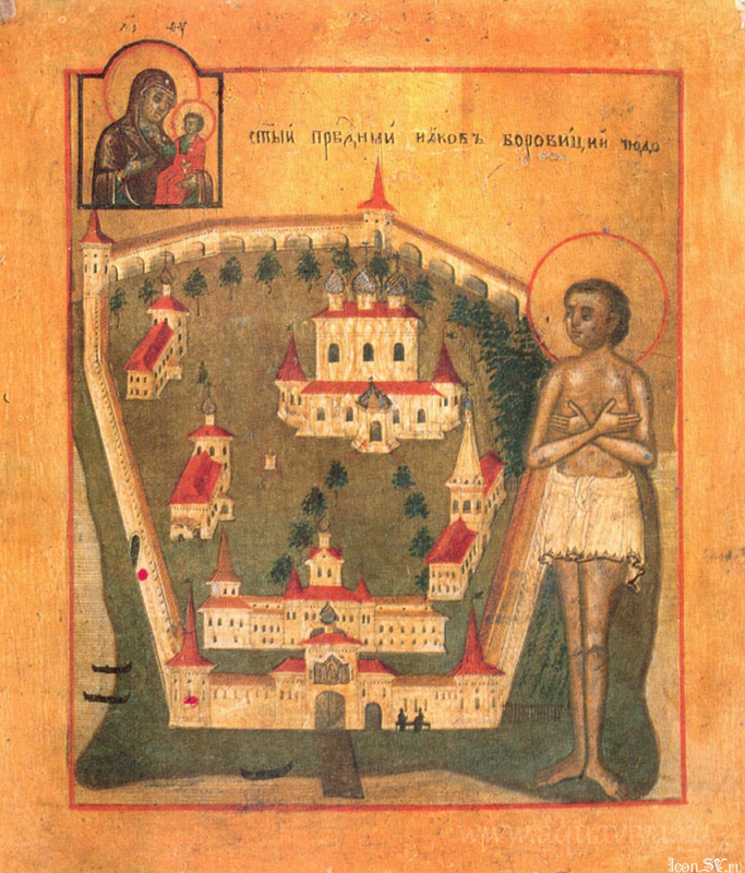 икона праведного Иакова Боровичского