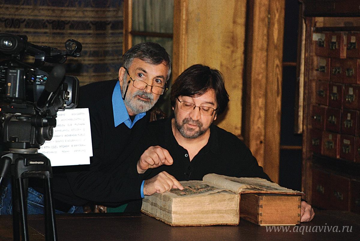 С Юрием Шевчуком в Библиотеке академии нау
