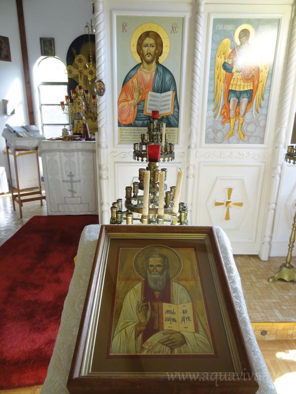 Домовой храм праведного Иоанна Кронштадтского при русской больнице для престарелых в Кастро Валлей