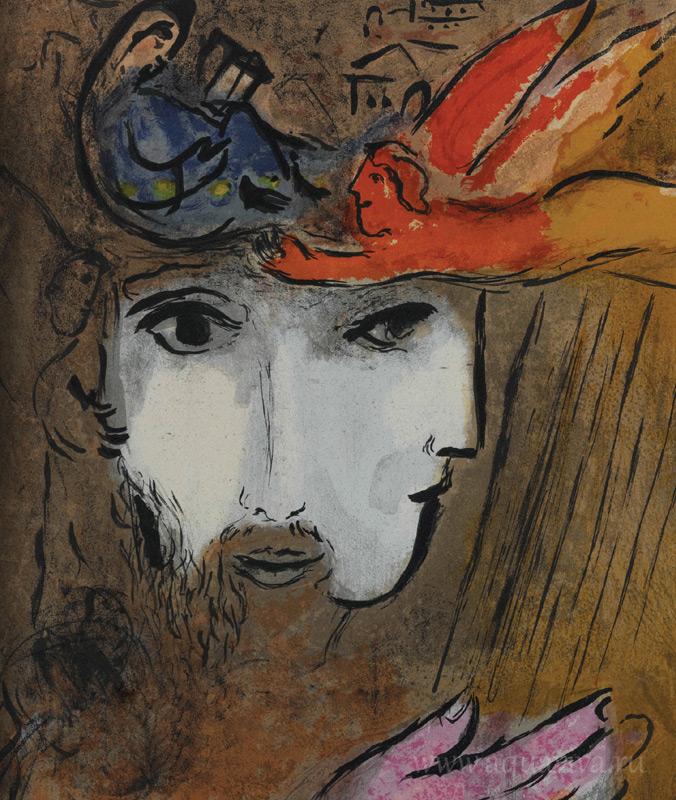 Марк Шагал. Литография «Давид и Вирсавия»