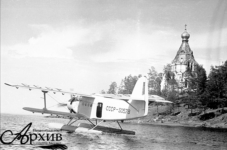 Прибытие гидросамолёта на Валаам. 1973 год. Фото Н.Юопери