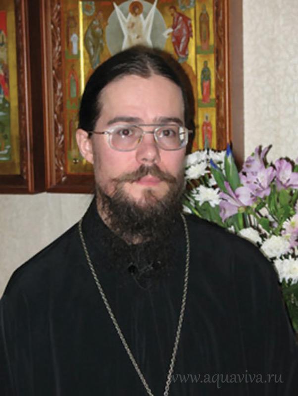 иерей Кирилл Анатольевич Иванов