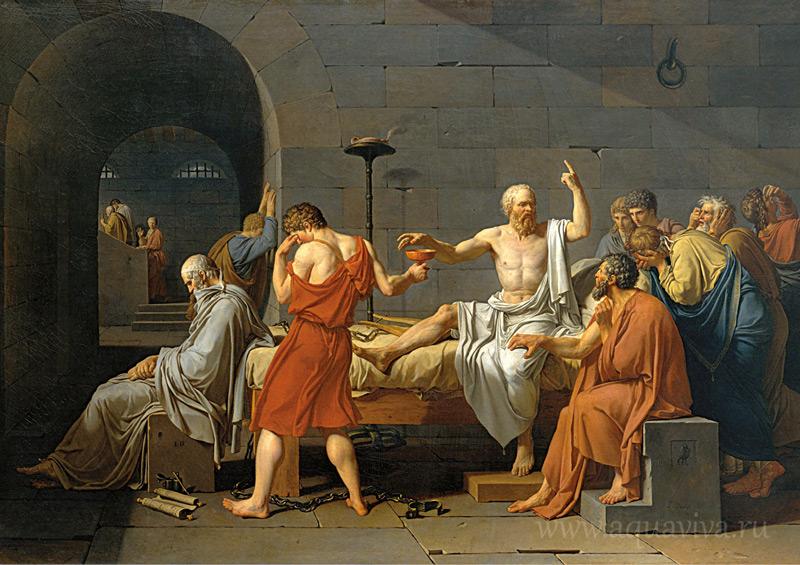 «Смерть Сократа». Жак Луи Давид, 1787